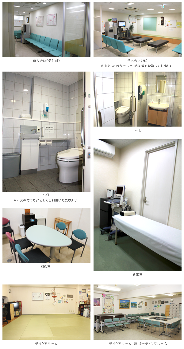 clinic-image
